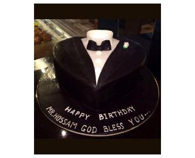 Gentleman Cake (20-250 portions)
